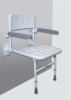 Shower Seat with Back and Arm Rests - Grey